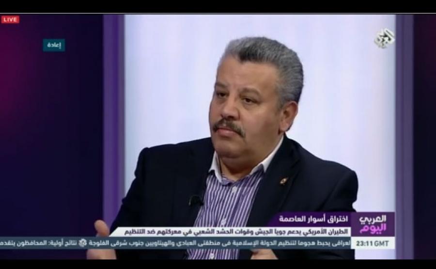 المحلل العسكري والخبير الاستراتيجي زياد الشيخلي في قناة العربي الجديد