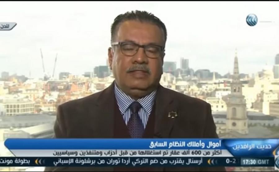 الدكتور محمد الشيخلي والحديث عن مصادرة املاك ثلث الشعب العراقي من قبل الدولة