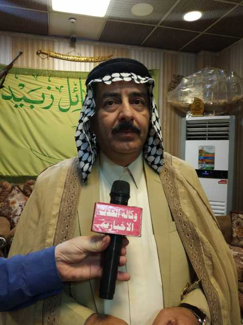 ديوان عشائر زبيد في النجف الاشرف تؤيد اجراء انتخابات مبكرة في وقتها الذي حدده رئيس الوزراء .