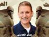حديث العراق /الى بغداد
