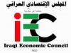 المشاط : القطاع الخاص محرك التنمية وعلى الحكومة إطلاق تسهيلاته