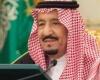 أمر ملكي سعودي بإعفاء رئيس هيئة الطيران المدني