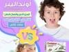 بالفيديو.. د محمود عبد الرازق استشارى الاطفال يضع عدة نصائح للترجيع لدى الاطفال