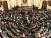 """البرلمان المصري يدخل على خط """"تحدي التعتيم"""""""