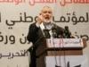 """""""حماس"""" لا تعارض إقامة دولة فلسطينية على حدود العام 1967"""