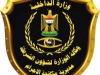 بالنصب والاحتيال.. سرق ١٠٠ مليون دينار فوقع في قبضة اجرام بغداد