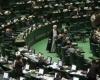 إيران.. وزير المالية يمثل أمام البرلمان بسبب عجز الاقتصاد