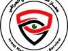 """مصدر أمني"""" القاء القبض على مدير طابو الجانب الايسر لمحافظة نينوى متلبسآ بتهم فساد"""