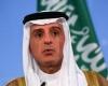"""السعودية تعلن دعم العراق """"بكل السبل"""" لضمان شيء"""