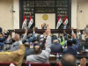 """برلماني يستعبد """"عودة الحياة"""" للبرلمان العراقي بعد التصويت على حل نفسه"""
