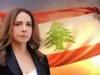 وزيرة الدفاع اللبنانية تعلن استقالتها