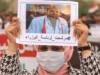 """عراقيون يتظاهرون لترشيح """"ناشط بارز"""" لرئاسة الحكومة"""
