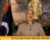 حفتر: الجيش الليبي سيقاتل إلى حين استعادة مدينة درنة