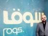 سوق يطلق متجر أمازون العالمي على منصته المخصصة للسعودية