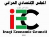 العطار يطالب حكومة عبد المهدي باستئناف العمل بمشاريع متوقفة منذ ٢٠١٤