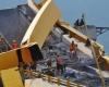 """زلزال قرب جزيرة إندونيسية.. ولا تحذير من """"تسونامي"""""""