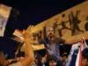 مصرع طفل واصابة نحو 20 نتيجة اطلاق النار باحتفالات فوز العراق على ايران