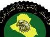 مدير الاستخبارات العسكرية يشدد على أهمية العمل الاستخباري في مكافحة الفساد