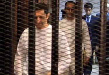 مصر.. أمر بالقبض على علاء وجمال مبارك