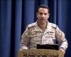 التحالف العربي يسقط طائرتين مسيرتين للحوثيين