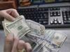 إنخفاض طفيف في أسعار صرف الدولار في بغداد