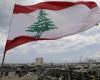 وزير العمل اللبناني: نحن في مأزق كبير