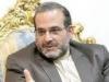 """ايران لن تتفاوض مع الولايات المتحدة """"باي شكل من الاشكال"""""""
