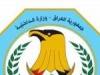 النائب السابق حسين حسب عبد يباشر بمهام وكيل وزير الداخلية
