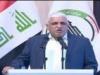 اقالة فالح الفياض من مهام رئاسة الامن الوطني العراقي