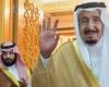 قبيل مغادرته المملكة.. العاهل السعودي يصدر أمرا ملكيا بشأن ولي العهد