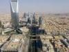 الديوان الملكي السعودي ينعى أحد أمراء الأسرة الحاكمة