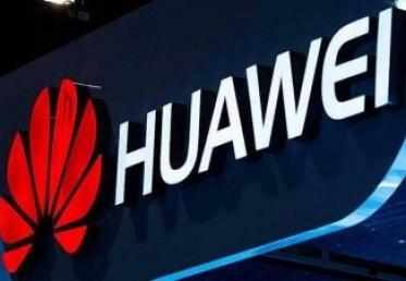 """الصين: مسؤولة هواوي المحتجزة تلقى معاملة """"غير إنسانية"""""""