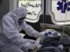 إيران.. إصابات كورونا تتجاوز 975 ألف إصابة