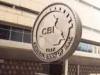 المركزي : أمنّا مستحقات ثلاثة أشهر عبر إعادة خصم سندات المالية