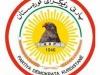 الحزب الديمقراطي: استهداف المصالح الأمريكية داخل الإقليم هو ضرب لكردستان