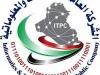 الاتصالات تبحث انشاء منطقتين نموذجيتين لخدمات الكابل الضوئي في بغداد