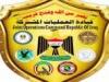 العمليات المشتركة: بغداد مؤمنة والعمليات الامنية تستهدف الخلايا النائمة