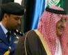 السعودية.. ظهور لافت للأمير محمد بن نايف