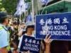 هونغ كونغ تحظر حزبا يدعو لاستقلالها عن الصين