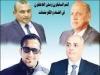 مدير مكتب وزير النقل (حسام صادق)  خليفة محمد بحر يتحكم بالوزارة !