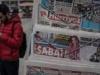 """بتهمة الإرهاب.. إعادة 6 من صحفيي """"جمهوريت"""" التركية للسجن"""