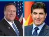 نيجرفان بارزاني وبومبيو يبحثان العملية السياسية في العراق