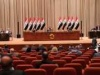 """البرلمان العراقي ينهي مناقشة مشروع قانون """"السيف المسلط"""""""