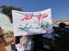 """مندلي """"المظلومة"""" تتطلع لمقعد نيابي رغم التعقيدات الانتخابية والقومية"""