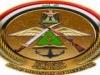 """الدفاع توضح بشأن العثور على رفاة """"لشهيد"""" عراقي في ميسان"""