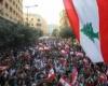 """لبنان.. دعوات لتظاهرات حاشدة في """"أحد الشهداء"""""""